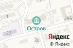 Схема проезда до компании Остров в Краснослободске