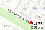 Схема проезда до компании Отдел полиции №2 Управления МВД России по г. Волгограду в Волгограде