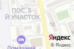 Схема проезда до компании Лоция-Юг в Волгограде