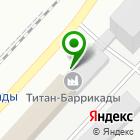 Местоположение компании Кровляспецсервис
