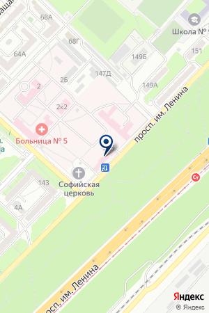 МАГАЗИН ЗАПЧАСТЕЙ КЛАКСОН на карте Волгограда