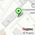 Местоположение компании Волгоград-Гипробиосинтез