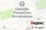 Схема проезда до компании Культурно-досуговое объединение Большечапурниковского сельского поселения в Больших Чапурниках