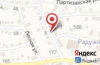 Схема проезда до компании СК ЭДЕНТ в Краснослободске