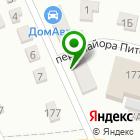 Местоположение компании Мастерская архитектора Ефремовой Е.В.