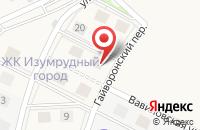 Схема проезда до компании Изумрудный город в Краснослободске