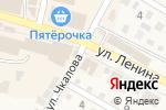 Схема проезда до компании Уют в Краснослободске