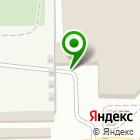 Местоположение компании Магазин косметических товаров и париков