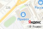 Схема проезда до компании Контур в Волгограде