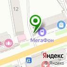 Местоположение компании Зеленый свет