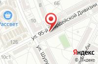 Схема проезда до компании Машпромснаб в Волгограде