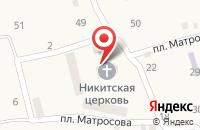 Схема проезда до компании Храм Никиты Великомученика в Дубовом Овраге