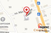 Схема проезда до компании Ромашка в Дубовом Овраге