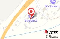 Схема проезда до компании ДоброСтрой Дом в Ерзовке