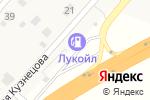 Схема проезда до компании ТНК в Ерзовке