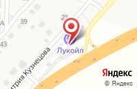 Схема проезда до компании ЛУКОЙЛ-Югнефтепродукт в Ерзовке
