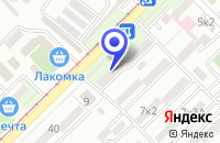 Схема проезда до компании АПТЕКА ЗДОРОВЬЕ во Владикавказе