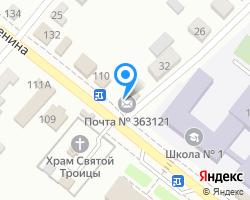 Схема местоположения почтового отделения 363121