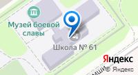 Компания Ирида-Dance на карте