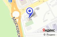 Схема проезда до компании АЗС № 3 РОСНЕФТЬ-АРТАГ во Владикавказе