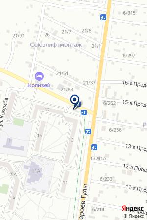 Продуктовый магазин на ул. Героев Тулы на карте Волгограда