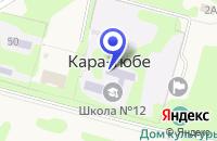 Схема проезда до компании СЕЛЬСКОХОЗЯЙСТВЕННЫЙ КОМПЛЕКС ВОСТОК в Нефтекумске