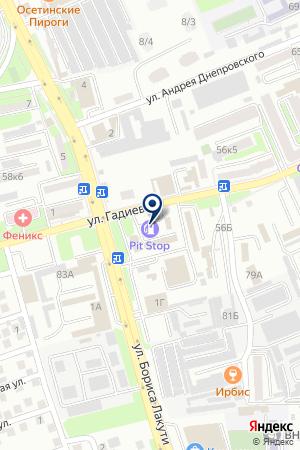 АЗС ПИТ-СТОП на карте Владикавказа