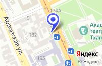 Схема проезда до компании САЛОН СОТОВЫХ ТЕЛЕФОНОВ ЛИК во Владикавказе