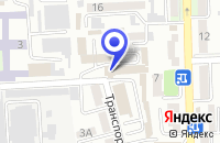 Схема проезда до компании ПТФ ВЛАДИКАВКАЗГОРГАЗ во Владикавказе