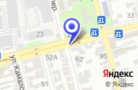 Схема проезда до компании ТРАНСПОРТНЫЙ ЦЕХ во Владикавказе