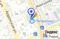 Схема проезда до компании САЛОН СОТОВЫХ ТЕЛЕФОНОВ АКСЕССУАРЫ во Владикавказе
