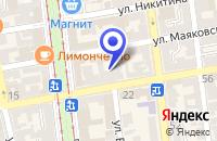 Схема проезда до компании АПТЕКА ДРУЖБА во Владикавказе