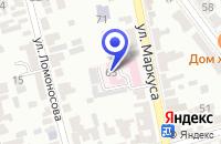 Схема проезда до компании АПТЕКА ОС-ФАРМ во Владикавказе