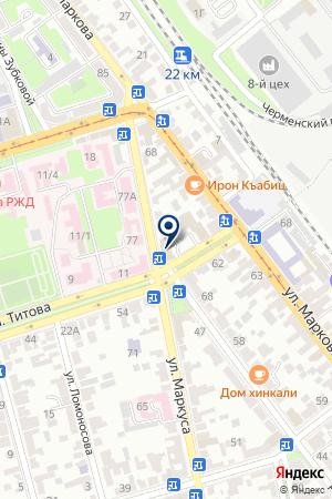 АДВОКАТСКОЕ БЮРО № 1 на карте Владикавказа