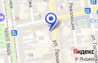 Схема проезда до компании НАЦИОНАЛЬНЫЙ БАНК во Владикавказе