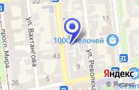 Схема проезда до компании ГАЗЕТА РЕКЛАМА + во Владикавказе