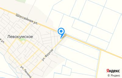Местоположение на карте пункта техосмотра по адресу Ставропольский край, с Левокумское, ул Фрунзе, д 97