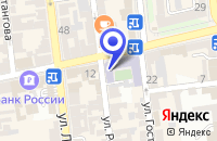 Схема проезда до компании ТФ ЭПЮРА во Владикавказе