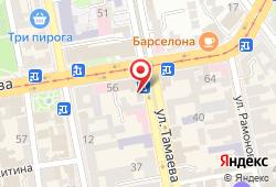 Республиканская клиническая больница МЗ РСО-Алания во Владикавказе - улица Тамаева, 51: запись на МРТ, стоимость услуг, отзывы