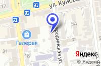 Схема проезда до компании АПТЕКА МЕД+ во Владикавказе