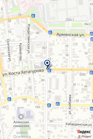 АДВОКАТСКАЯ КОНСУЛЬТАЦИЯ МОЙ АДВОКАТ на карте Владикавказа