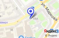 Схема проезда до компании ГОСТИНИЦА ГЛОБУС во Владикавказе