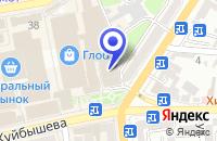 Схема проезда до компании АПТЕКА РОСПРОДУКТ во Владикавказе