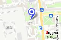Схема проезда до компании АПТЕКА ЛАВКА ЖИЗНИ во Владикавказе
