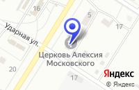 Схема проезда до компании АПТЕКА ФАРМ-СЕРВИС в Волжском