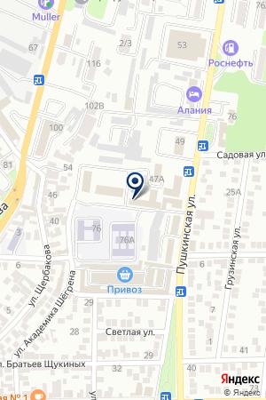 АВАРИЙНАЯ СЛУЖБА ВЛАДИВОСТОК на карте Владикавказа
