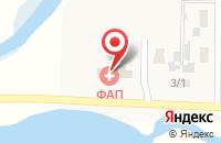 Схема проезда до компании Фельдшерско-акушерский пункт в Щучьем