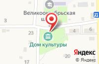 Схема проезда до компании Сибирский межрегиональный учебный центр в Великом Октябре