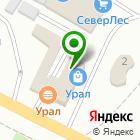 Местоположение компании УРАЛ Волжский