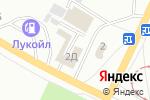 Схема проезда до компании УРАЛ Волжский в Волжском